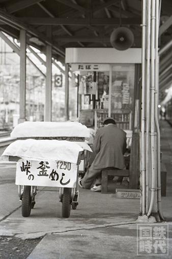 130325_kamameshi.jpg