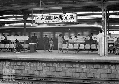 415kei_kokura.jpg
