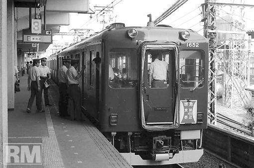 08_12_12_kintetsu.jpg