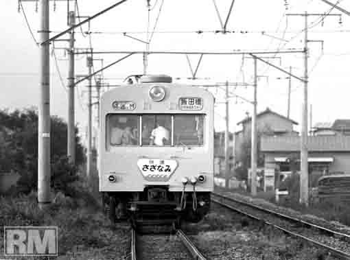 http://rail.hobidas.com/photo/101kei_sazanami.jpg