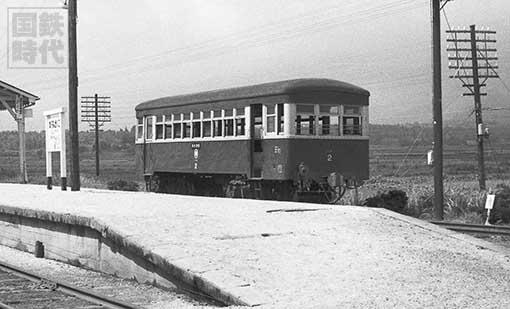 1957-08RM.jpg