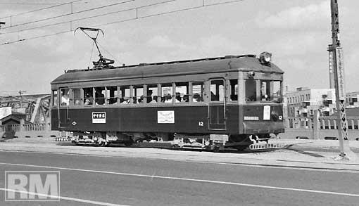 196407RM.jpg