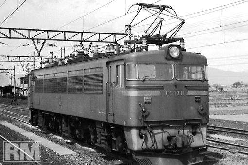 1965_3_29_EF7011_2.JPG