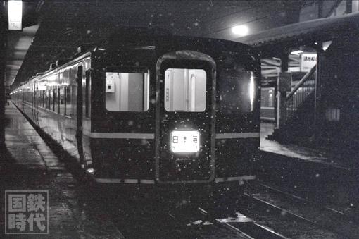 1974_12aomori.jpg