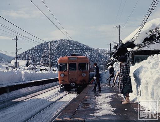 19750112kashiwabara.jpg