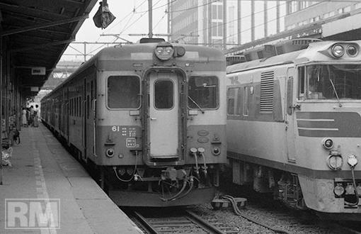 2161-197708.jpg