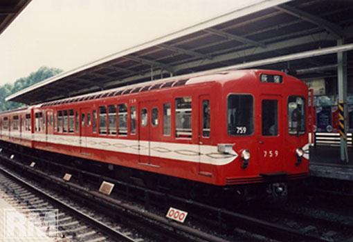759-2.jpg