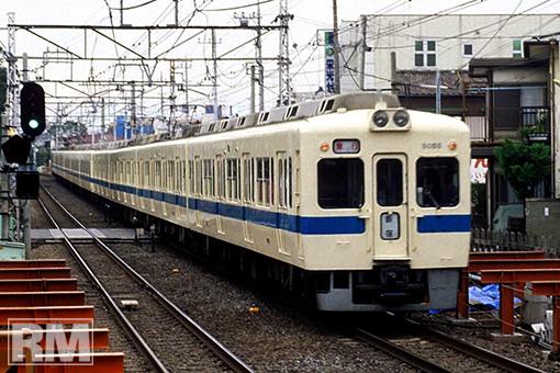 871025-OER-5055F.jpg
