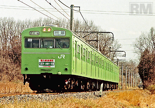 9603_KOMAGAWA.jpg