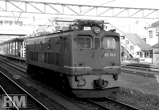 ED70-5_741103.jpg