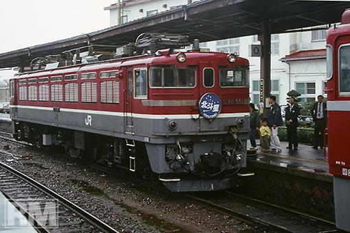 ED76551_19901014.jpg
