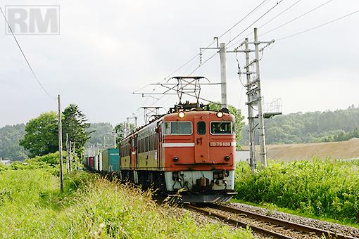 ED79108_ED799.jpg