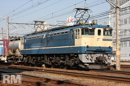 EF65 1056.jpg