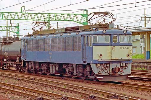 FNO9004_09_EF6249_9004_KUROI.jpg