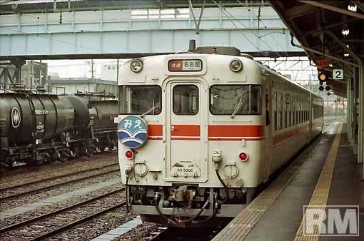 FNO9104-36_DC65_910429_YOKKAICHI.jpg