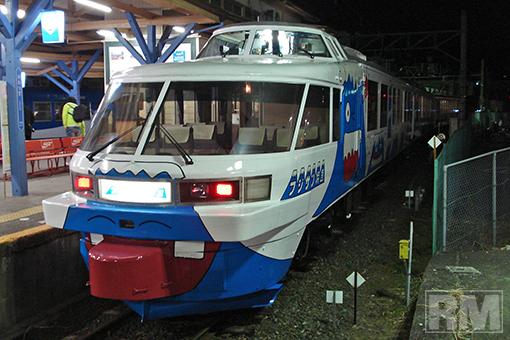 KIE_fuji2002-080329.jpg