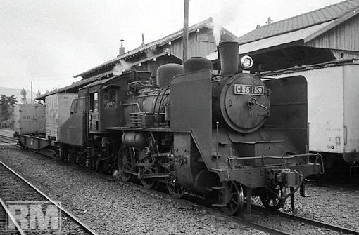 c56159.JPG