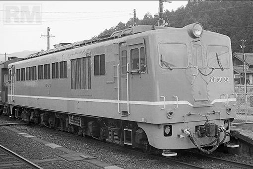 df50-30-78y3m.jpg