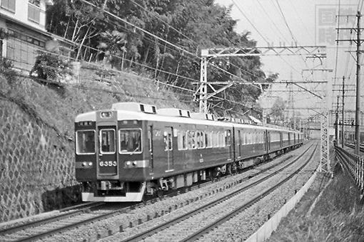 hankyu6353f-78y3m.jpg