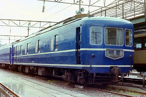 kani25.JPG