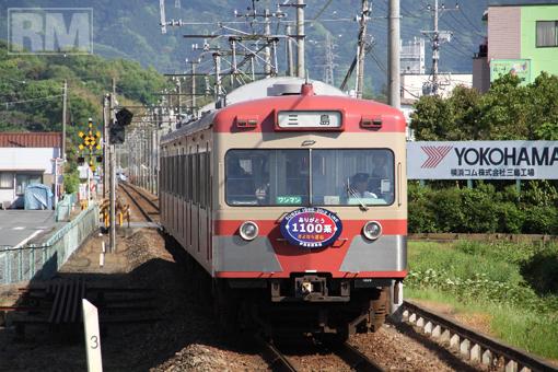 kie20120614_izu.JPG
