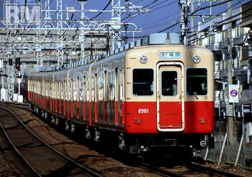 kie_09_03_11_hanshin.jpg