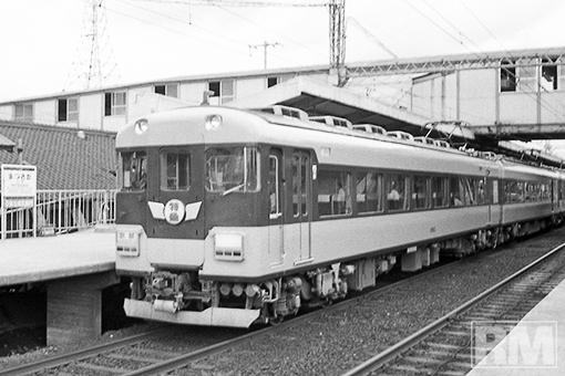 kinntetsu-18500-77y7m.jpg