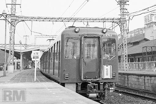kintetsu-tc1711-77y7m.jpg