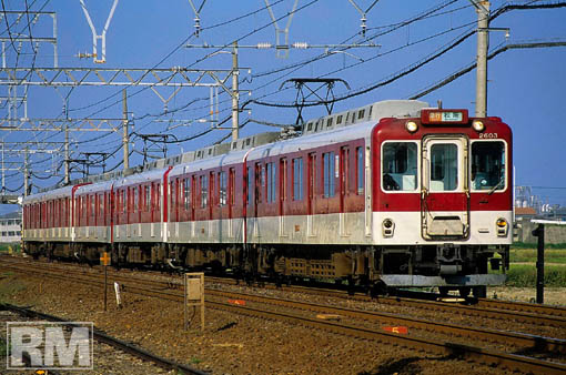 kintetsu_2600.jpg