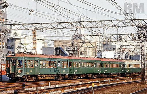 nankai_1251.jpg
