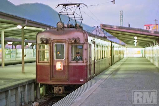 nishi110-19811113.jpg