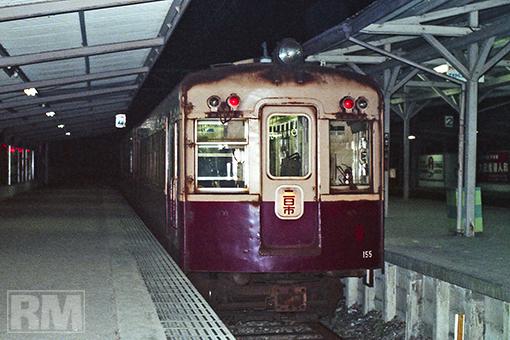 nishi155-19811113.jpg