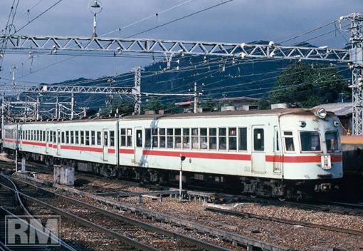 nishitetsu1300.jpg