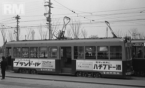 osaka_tram.JPG