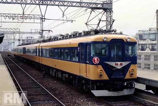 rail329.jpg