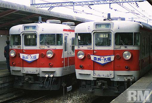 rail588.jpg