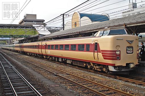 tc381-137-081231-kai.jpg