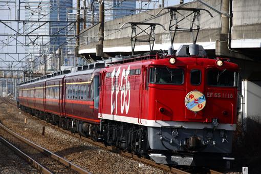 08_03_09_imai_ryosuke.jpg