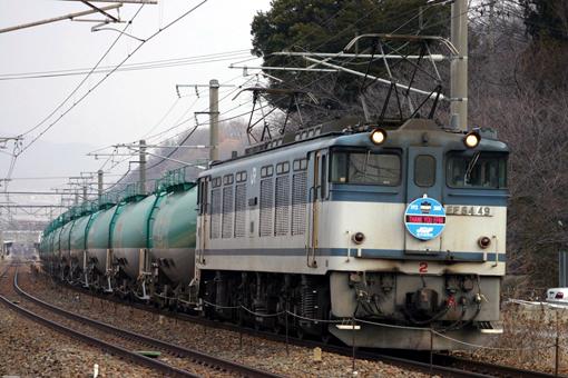 08_03_13_kato_daisuke.jpg