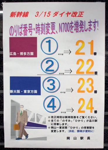 08_03_15_matsuoka_norihiko.jpg