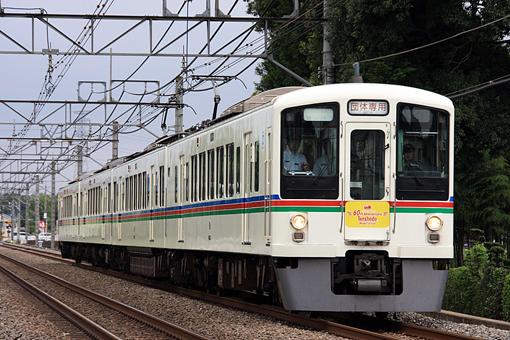 09_08_30_ebisawa_eiichi.jpg