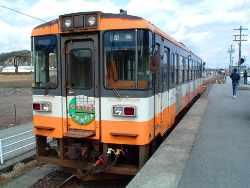 2005_03_26_miyajima_masayuki0001.jpg