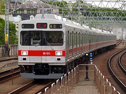 2008_05_20_komatsu_ryo.jpg