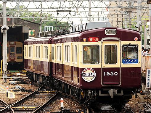 2008_05_24_matsushita_tsuyoshi.jpg