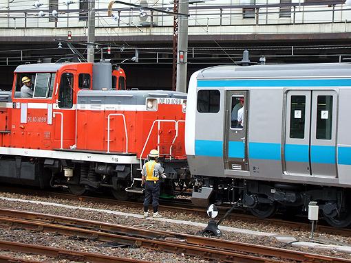 2008_05_24_nagata_yuuki.jpg