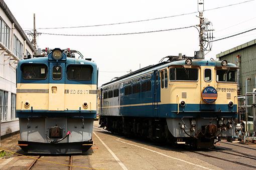 2008_05_24_oohira_naoto2.jpg
