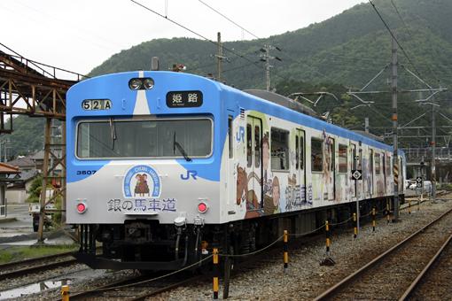 2008_05_29_fujiwara_kengo.jpg