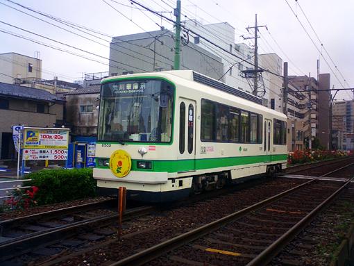 2008_05_30_fukuda_satoshi.jpg