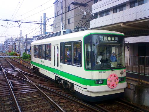 2008_05_30_fukuda_satoshi2.jpg