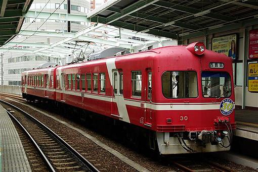 2008_05_30_igarashi_kouichi.jpg
